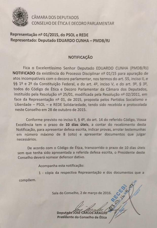 Conselho de Ética notifica o presidente da Câmara, Eduardo Cunha (PMDB-RJ), sobre processo no colegiado (Foto: Reprodução)