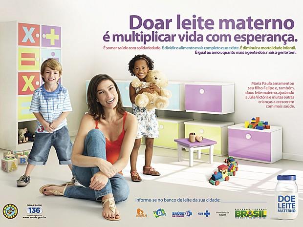Campanha de leite materno (Foto: Ministério da Saúde/Divulgação)