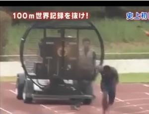 atletismo Justin Gatlin ventilador (Foto: Reprodução Youtube)