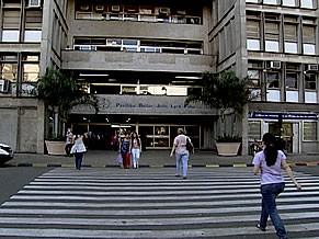 UERJ (Foto: Reprodução de TV)