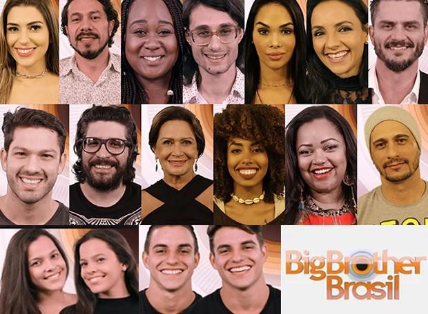 BBB17 (Foto: Divulgação / Globo)