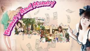 Beleza e dinheiro: Hot Tóquio