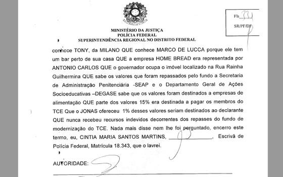Trecho de depoimento de Marcelinho à Polícia Federal (Foto: Reprodução)
