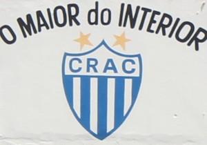 Crac de Catalão - estádio Genervino da Fonseca (Foto: Fernando Vasconcelos / GloboEsporte.com)