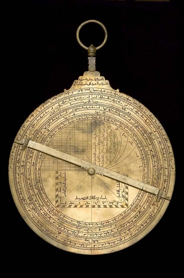 Astrolábio africano em exposição (online e offline) no Museu da História da Ciência, em Oxford (Foto: divulgação)