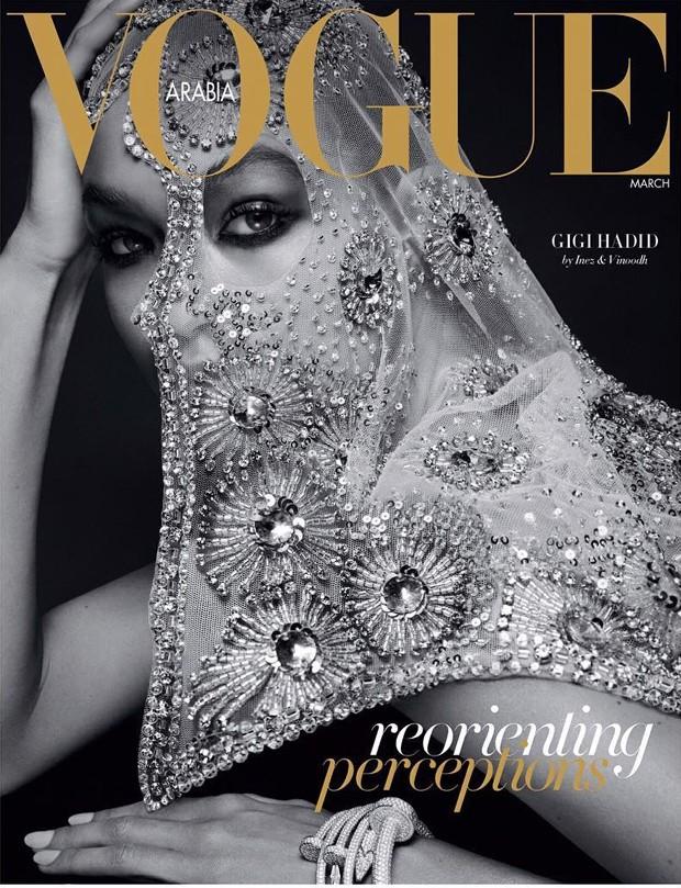 Gigi Hadid para Vogue Arábia (Foto: Reprodução)