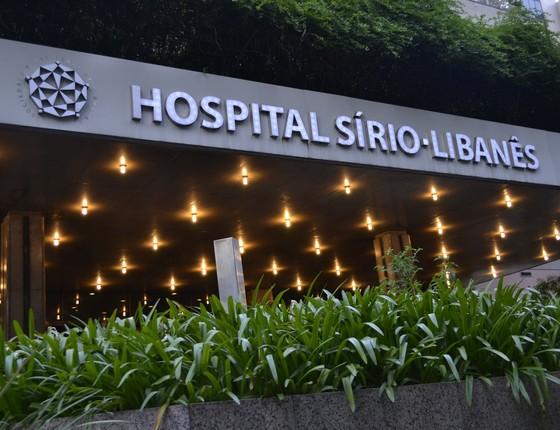 Alcione deu entrada no hospital Sírio Libanês após sentir-se mal em um show no Sesc Itaquera, em São Paulo (Foto: Divulgação)