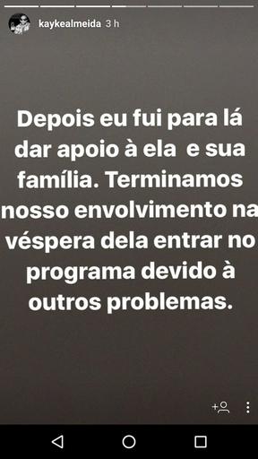 Ex namorado de Emilly desabafa na Web (Foto: Instagram / Reprodução)