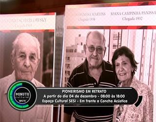 Minuto Cultural Londrina - Pioneirismo em Retrato (Foto: Reprodução/RPC TV)