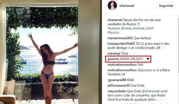 Cláudia Ohana conquista elogio de Giovanna Antonelli (Foto: Reprodução/Instagram)