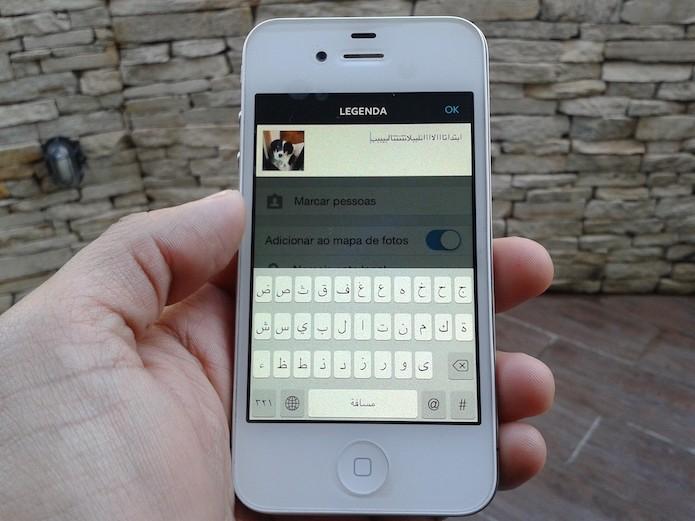 Veja como mudar e alternar entre teclados do iPhone com rapidez (Foto: Reprodução/Marvin Costa)