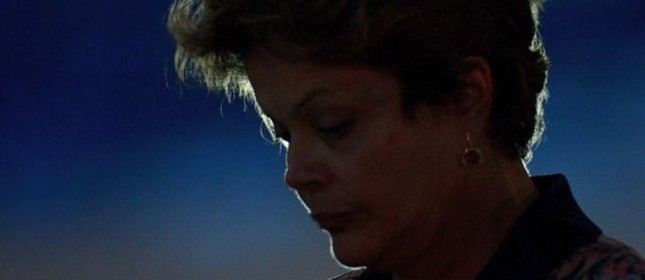 Dilma Rousseff (Foto: Divulgação)