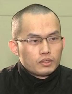 Lin Senhao em imagem sem data (Foto: CCTV/AFP)