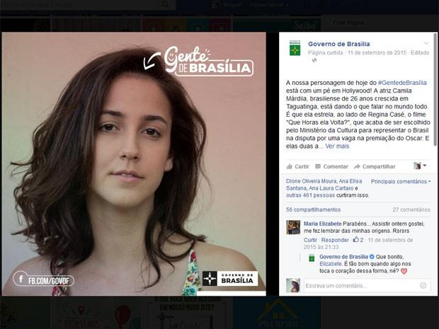 A atriz Camila Márdila, no quadro #gentedeBrasília, na web (Foto: Facebook/Reprodução)
