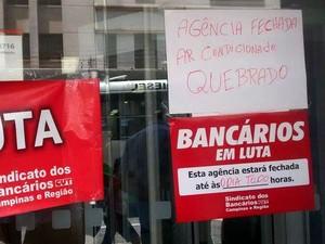 Agência do banco Itaú na Avenida Francisco Glicério no Centro de Campinas (Foto: Mayara Yamaguti/ G1)