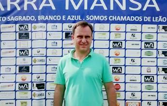 Barra Mansa apresenta técnico Luiz Fernando Irala para a temporada 2016