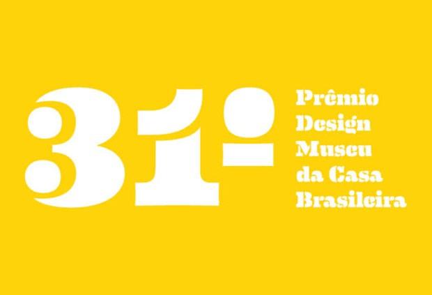 Museu da Casa Brasileira divulga vencedores do seu Prêmio de Design Anual (Foto: Divulgação)