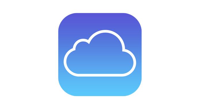 iCloud vai exigir senhas únicas para cada app conectado (Foto: Divulgação)