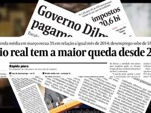 Vídeo do PSDB questiona declaração de Dilma sobre a política de reajuste do salário mínimo (Foto: Reprodução)