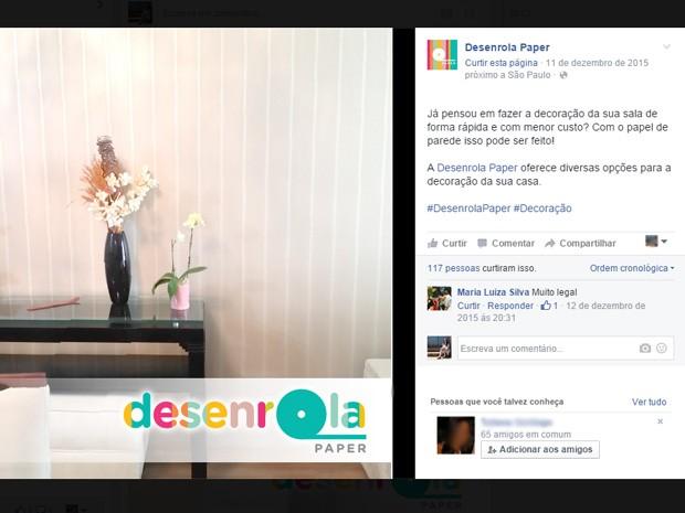 """Especialista recomenda responder elogios em página da empresa, nem que seja com uma """"curtida"""" (Foto: Reprodução/Facebook)"""
