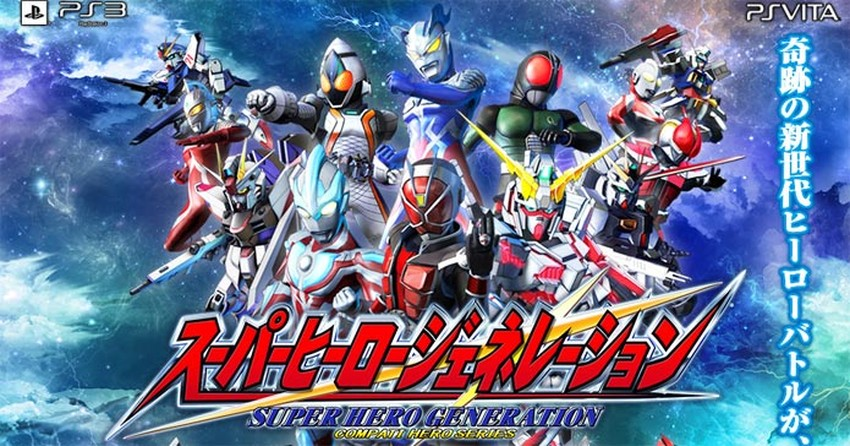 Ultraman Fighting Evolution 3 Ps2 Iso On Ps3