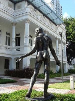 palacete das artes (Foto: Divulgação/Secult)