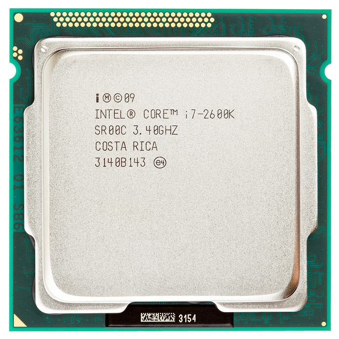 Muitas vezes os processadores são afetados por problemas externos (Foto: Divulgação)