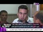 Brasileiros presos no Egito por tráfico de drogas têm primeira audiência