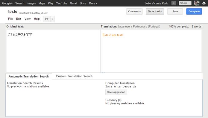 Tradutor Toolkit permite usar atalhos de teclado para agilizar traduções (Foto: Reprodução/Google)