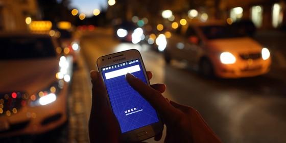 Aplicativo da Uber (Foto: GettyImages)