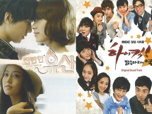 Produções dramatúrgicas da Coreia do Sul (Foto: Divulgação)