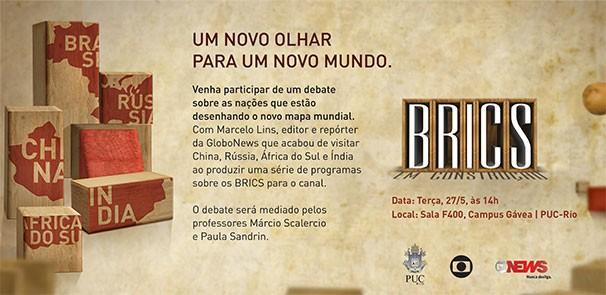 Globo Universidade e GloboNews promovem debate sobre os rumos dos BRICS na PUC-Rio (Foto: Divulgação)