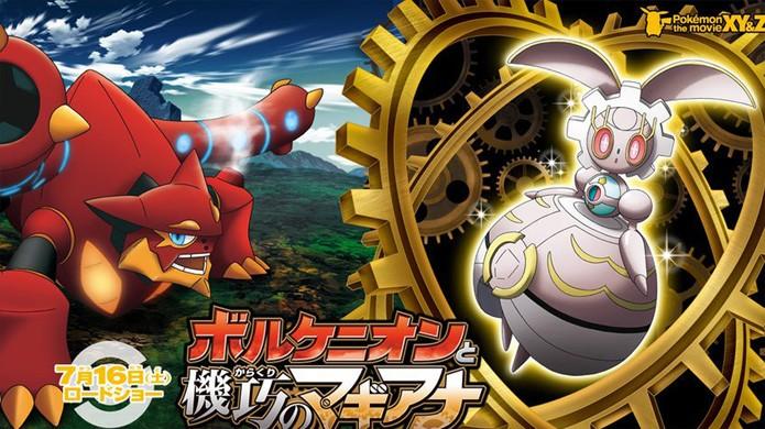 Os mais novos lendários Volcanion e Magearna estarão no próximo filme de Pokémon com alguma ligação ainda não explicada (Foto: Reprodução/Vooks)