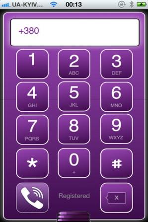 callsfreecalls