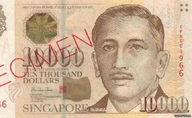 Apesar do número de zeros, esta moeda asiática não vale nem US$ 8  (Foto: Wikipedia/BBC)