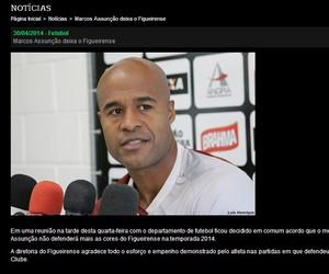 Print site Figueirense saída Marcos Assunção (Foto: Reprodução/Site Figureirense FC)