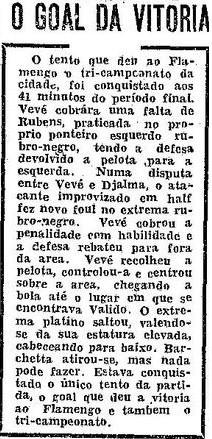 Flamengo, gol Valido, 1944, O Globo (Foto: Reprodução)