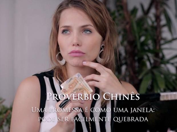 Card A Lei de Murphy (Foto: A Lei de Murphy/Tv Globo)