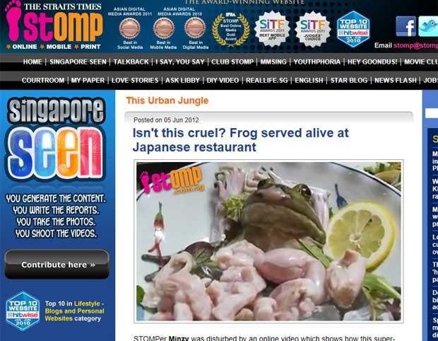 Restaurante criou polêmica ao servir um prato que traz uma rã ainda viva. (Foto: Reprodução)