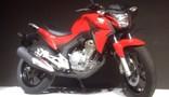 Honda CB Twister substitui a CB 300R  (G1)