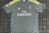 BLOG: Blog revela que camisa reserva do Real Madrid será cinza na próxima temporada