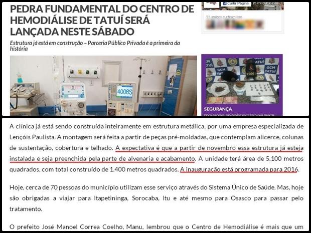 Unidade deveria estar em funcionamento desde novembro (Foto: Divulgação/Prefeitura de Tatuí)