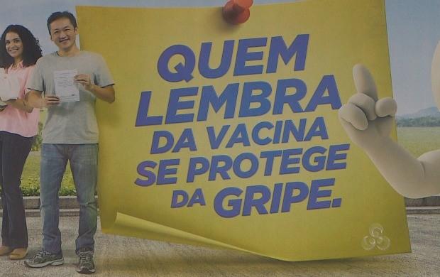 Mesmo com a divulgação da campanha vacinação ficou abaixo do esperado (Foto: Bom Dia Amazônia)