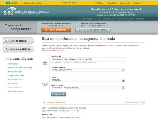 Site do Sisu traz as listas de aprovados nos cursos oferecidos  (Foto: Reprodução/Inep)