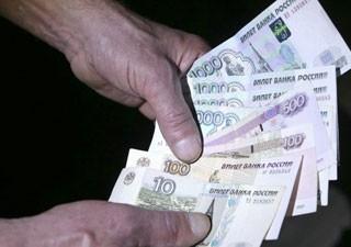 Rublos russos  (Foto: Reuters)