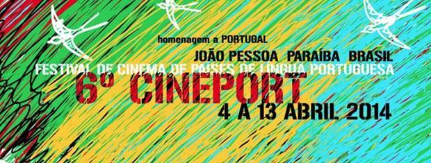 Sexta edição do Cineport acontece em João Pessoa (Foto: Divulgação/Cineport)