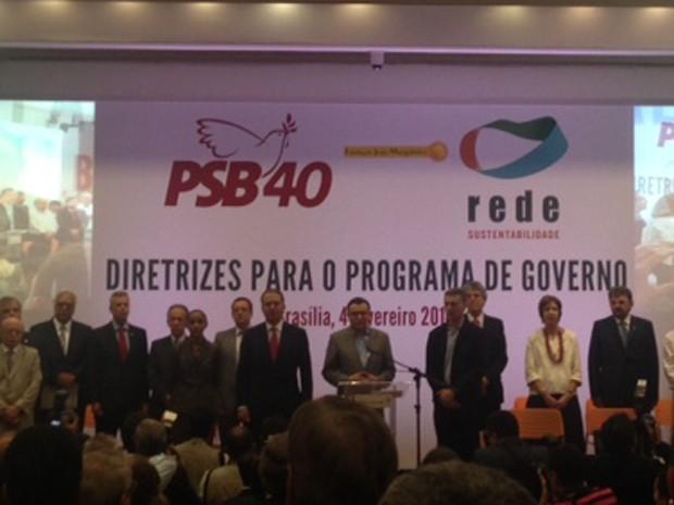 Eduardo Campos e Marina Silva durante evento do PSB e da Rede nesta terça-feira em Brasília (Foto: Nathalia Passarinho / G1)
