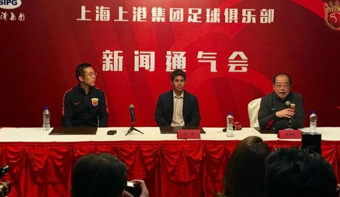 Conca renova contrato na China (Foto: reprodução )