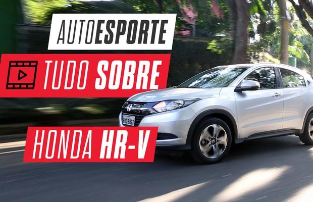Vídeo: Tudo Sobre o Honda HR-V 2016 (Foto: Divulgação)
