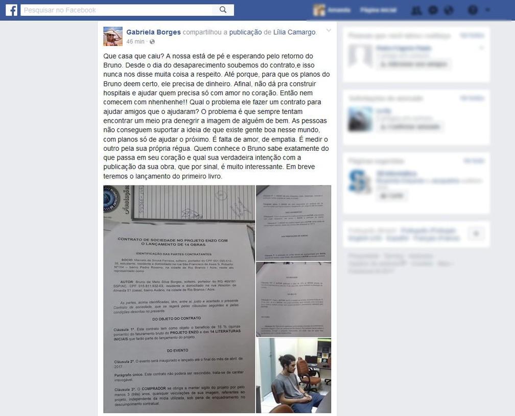 Resposta de Gabriela Borges, irmã do jovem desaparecido no Acre, sobre a descoberta de um contrato sobre a venda dos livros deixados pelo rapaz (Foto: Reprodução/Facebook)